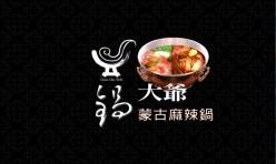 火鍋連鎖店形象影片設計