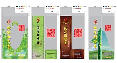 環保香包裝設計
